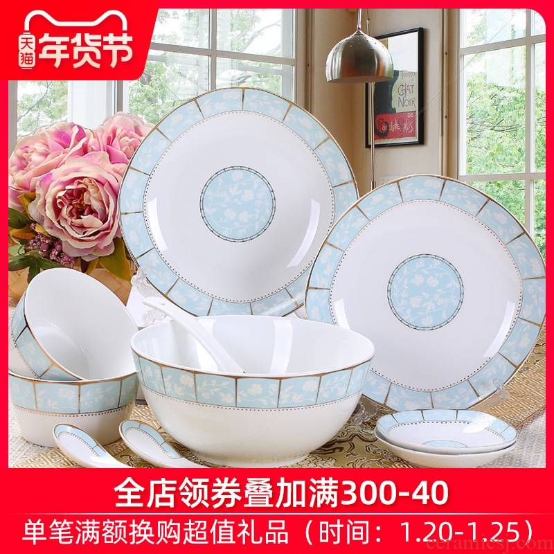 Ipads China tableware suit of jingdezhen ceramic household chopsticks plate combination Europe type 2 4 simple dishes for dinner