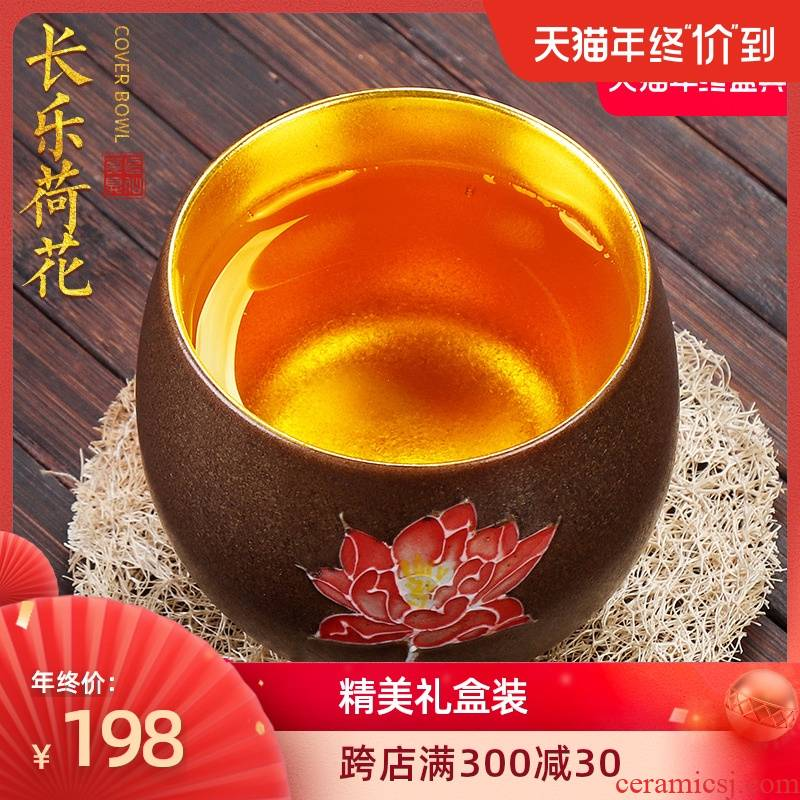 Artisan fairy gold cup checking ceramic cups restoring ancient ways of household tea cup large kung fu tea sample tea cup