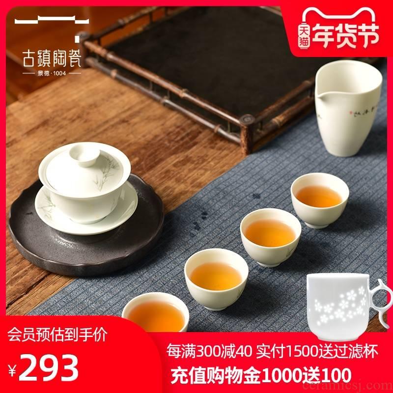 The ancient town of jingdezhen ceramic tea set tureen suit household contracted tea cups tea set of kung fu tea set