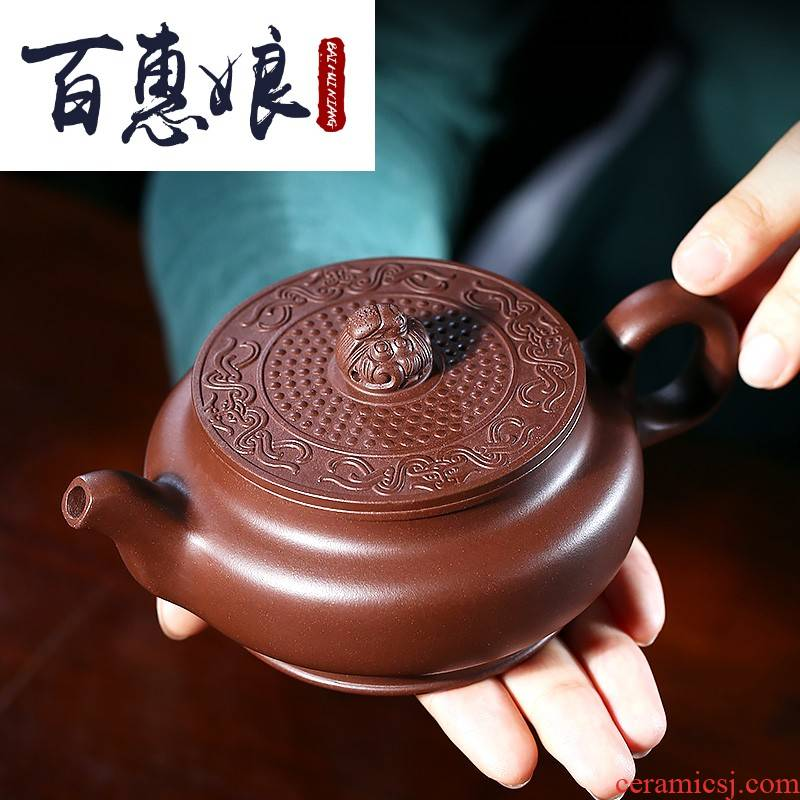 (niang yixing it stowe r a.e xperimental study into mixing pure manual famous ore purple clay office household kung fu tea tea