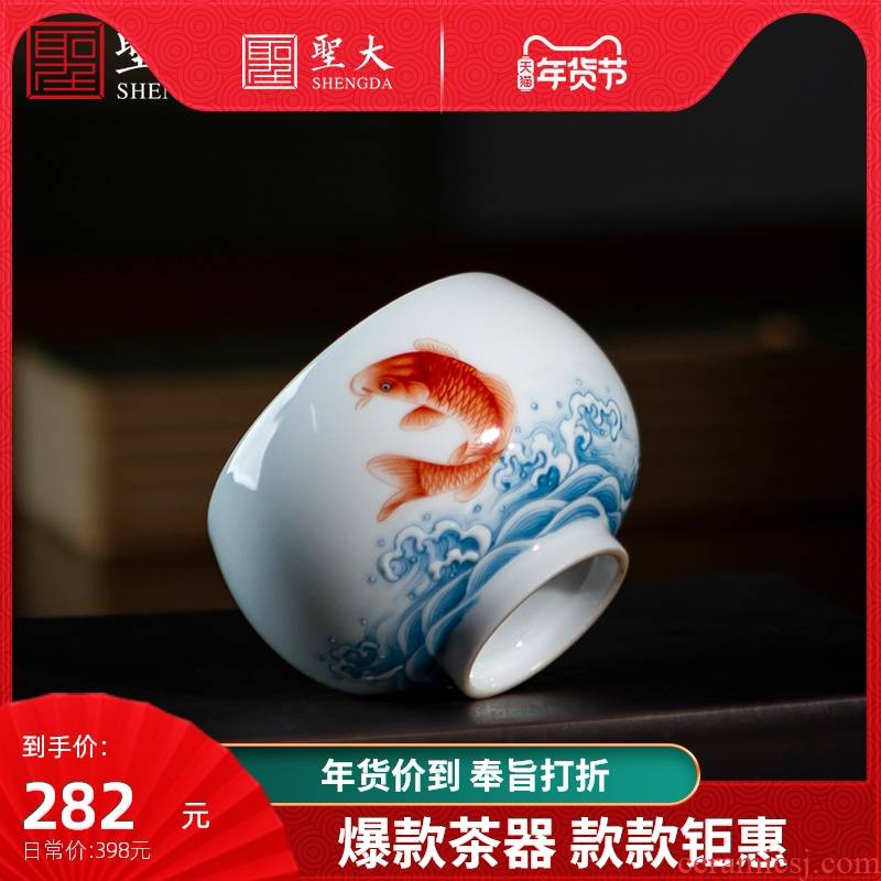 Ocean 's Santa teacups hand - made ceramic kungfu pastel diving cup cup single cup all hand of jingdezhen tea service master