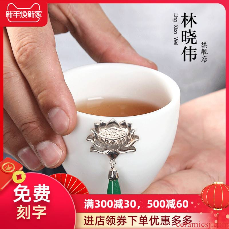 Dehua white porcelain with sterling silver cup suet jade up hang jade whitebait cup sample tea cup kung fu tea set single master CPU