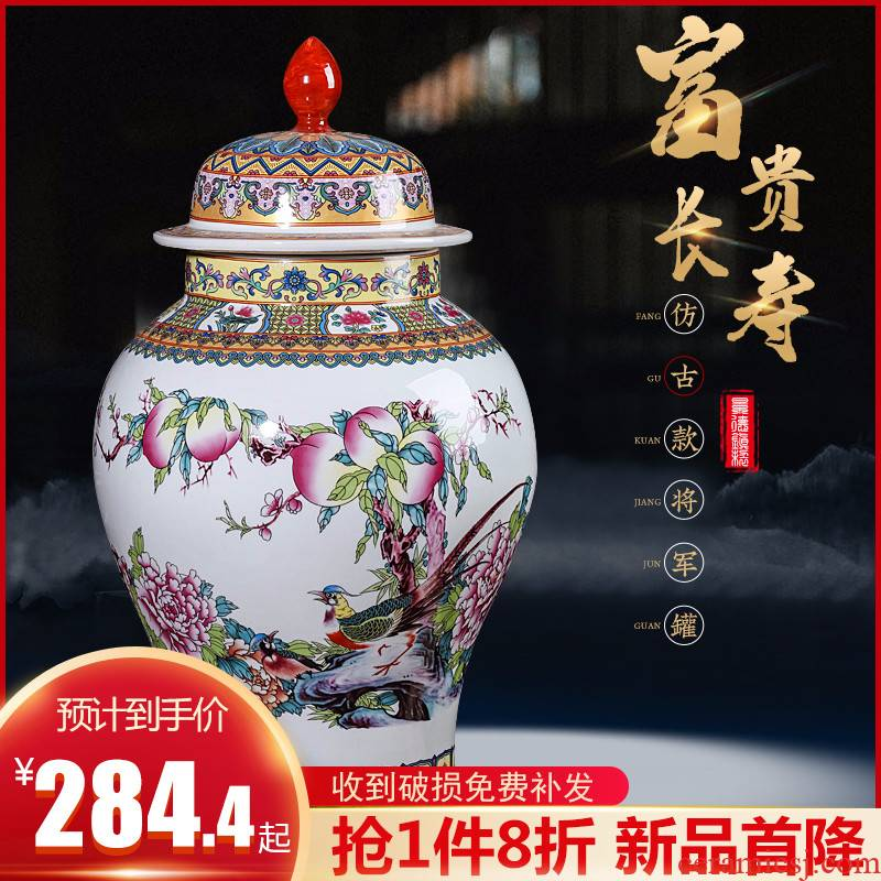 General archaize of jingdezhen ceramics powder enamel jar with cover storage tank with the new Chinese style living room TV ark, furnishing articles