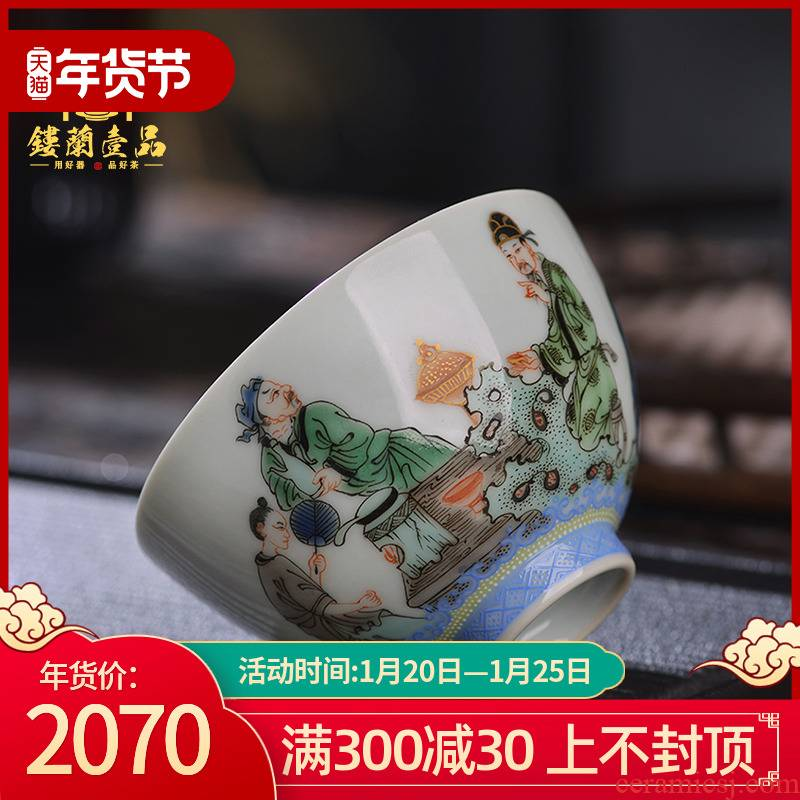 Jingdezhen ceramic all hand ancient figure colored boiled tea masters cup kung fu tea hand - made single CPU personal cup sample tea cup