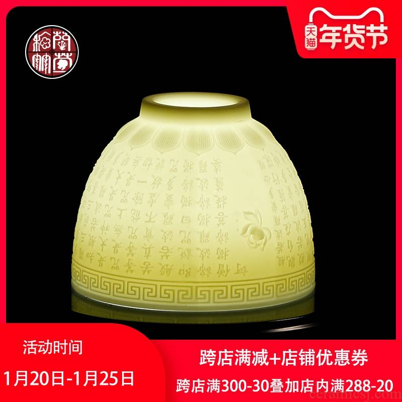 By patterns heart sutra master cup single CPU suet jade white porcelain checking embossed move large - sized kung fu tea cups