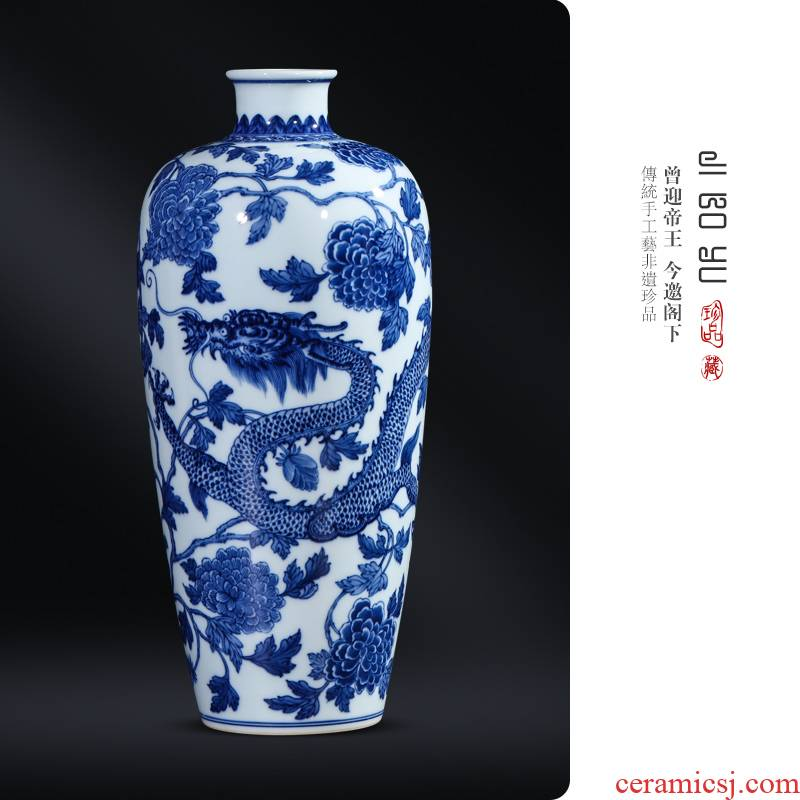 Jingdezhen ceramic imitation the qing study maintain hand - made dragon vase wearing Chinese style of the sitting room porch rich ancient frame decorative furnishing articles