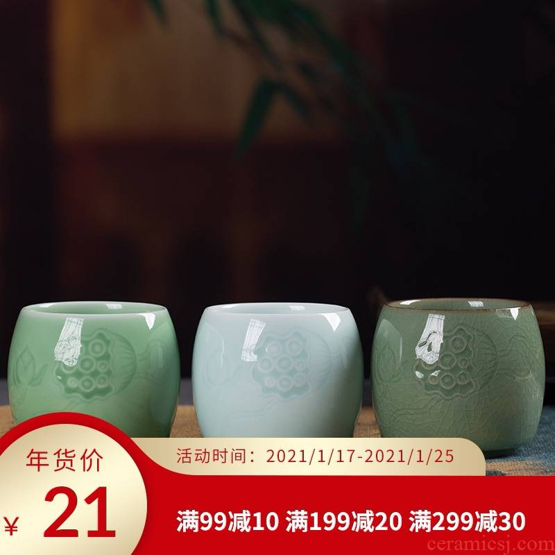 Longquan celadon manual sample tea cup kung fu tea cups for elder brother up with crack of household ceramic cups water