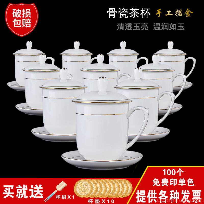 Jingdezhen ceramic cups with cover cup suit office and meeting the custom LOGO ipads porcelain cup home 10