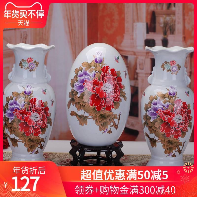 360 large jingdezhen ceramic vase landing fashionable European three - piece home sitting room the vase to the base