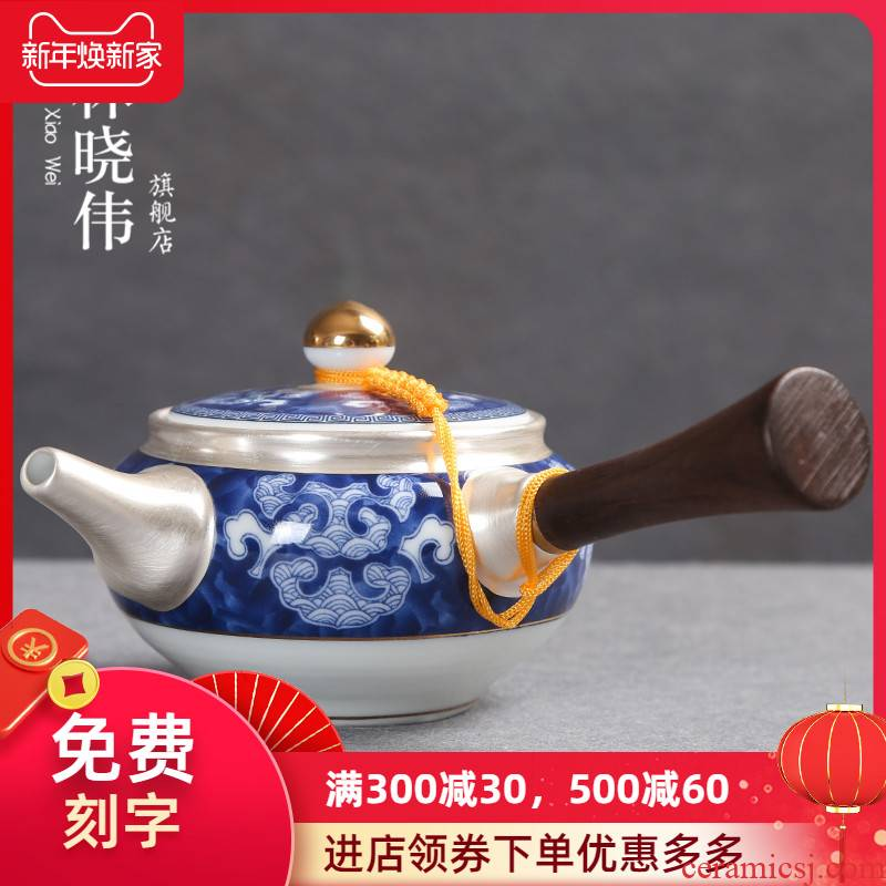 Jingdezhen silver ceramic teapot silver Japanese side put the pot of filtering kung fu tea tea, wooden house, single pot