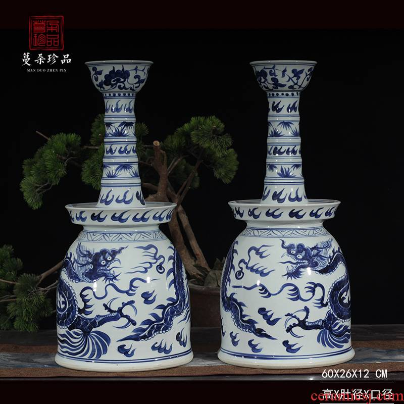 21 the Gao Jingdezhen Qinghua happy character candlestick temple buddhist temple, 62 tall blue - and - white porcelain based dragon pattern