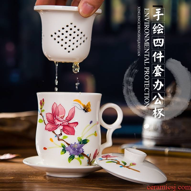 Qiao mu tea cup 4 times ceramic cup work office filtering cup kung fu tea festival gifts of jingdezhen