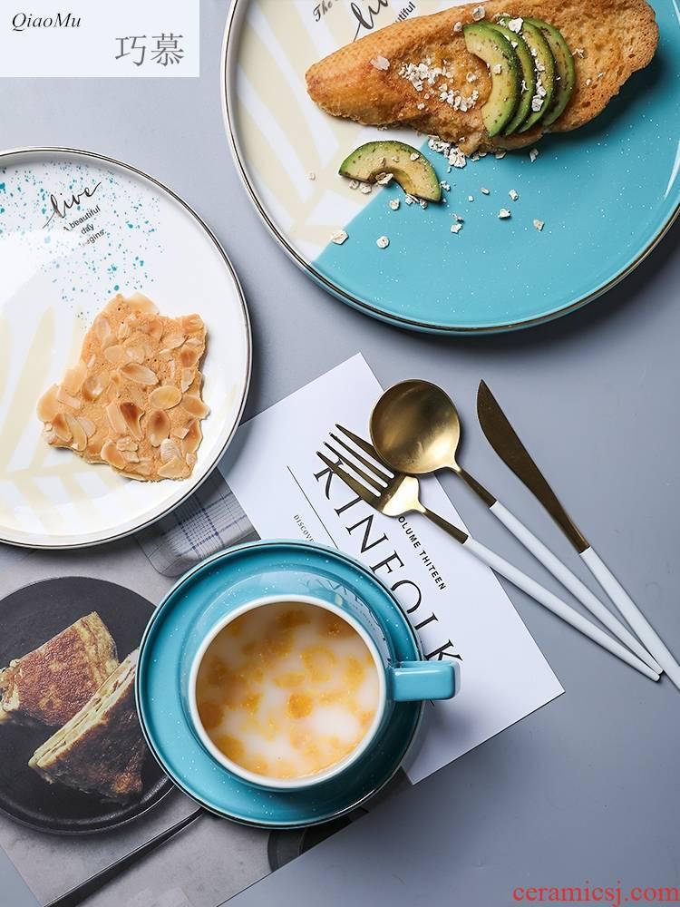 Qiao mu fresh Nordic wind up phnom penh ceramic tableware pan mugs dishes dishes soup bowl bowl dish plate