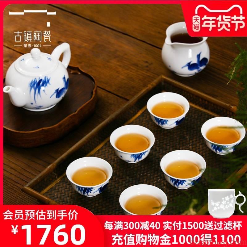 The Ancient town of pure hand - made ceramic tea set suit household teapot teacup fair keller jingdezhen high white porcelain tea set