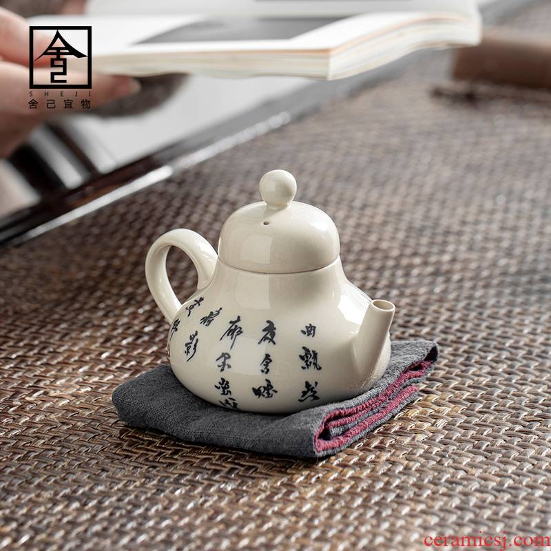 "The Self - ""appropriate content jingdezhen ceramic teapot to restore ancient ways to write teapot kung fu tea set single pot of little teapot"