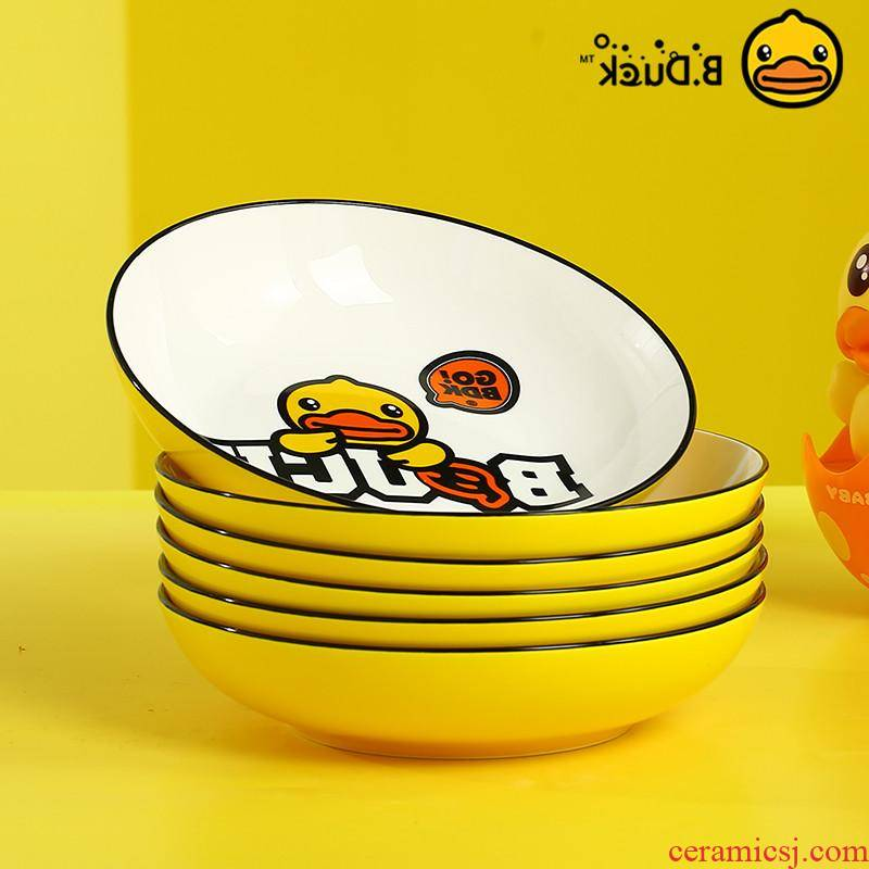 The kitchen yellow duck cartoon children single ceramic plate, lovely home dishes suit fashion ceramic plate