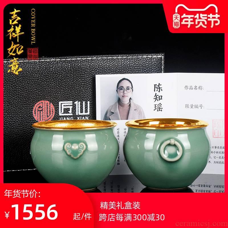 Artisan fairy know yao Chen master gold celadon teacup of glass ceramics household creative move manual kung fu tea cups
