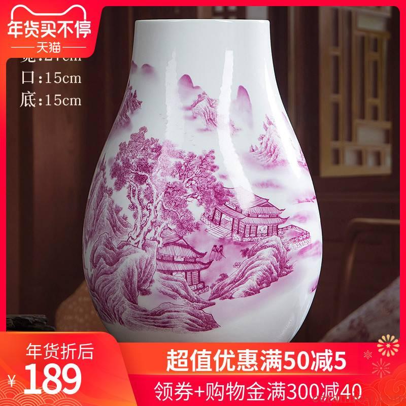 Jingdezhen ceramic agate red vase landscape of modern new Chinese style living room TV ark adornment arranging flowers