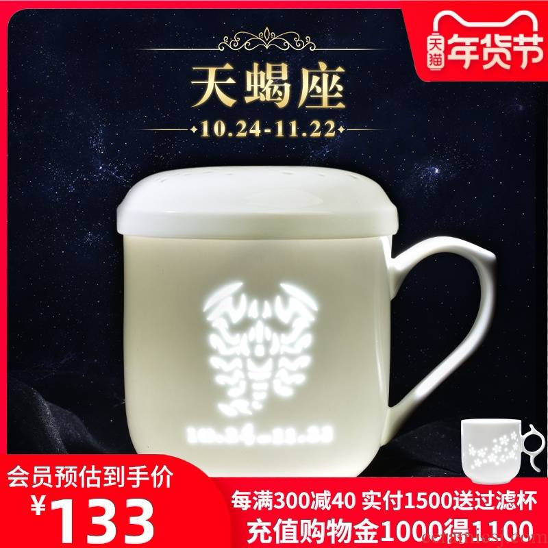 Ancient pottery and porcelain of jingdezhen constellation cup tea cups with cover filter cup and exquisite glass white porcelain mugs Scorpio