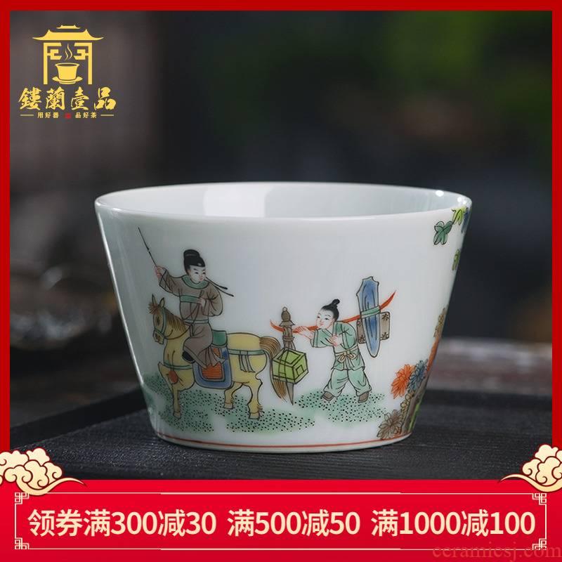 Jingdezhen ceramic hand - made colors) highest master cup tea single CPU kunfu tea, personal use