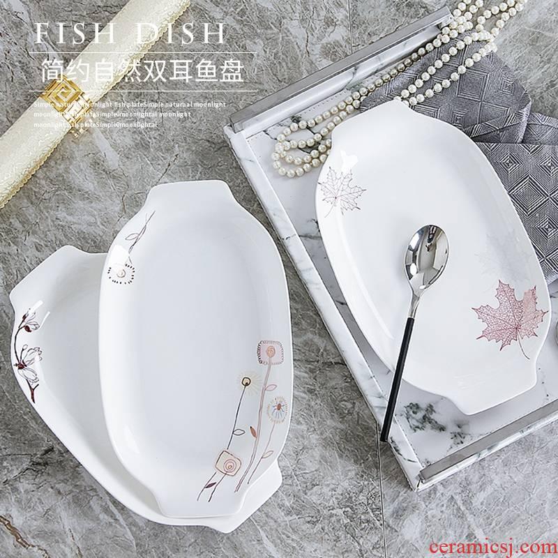 Qiao mu jingdezhen chinaware plate rectangular ears fish dish household Chinese large irregular breakfast tray