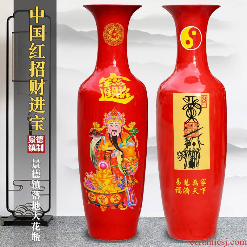 Jingdezhen ceramics China red vase a thriving business of large sitting room of Chinese style household furnishing articles opening gifts