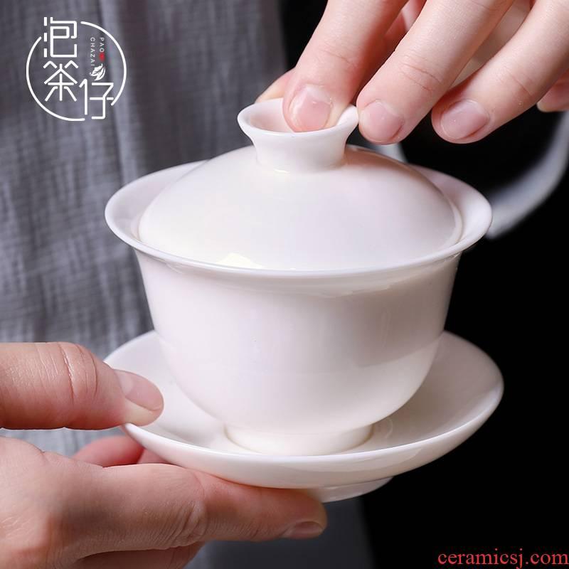 Dehua white porcelain only three cups suet jade kung fu tea sets tea tureen tea cups of a single small pure white