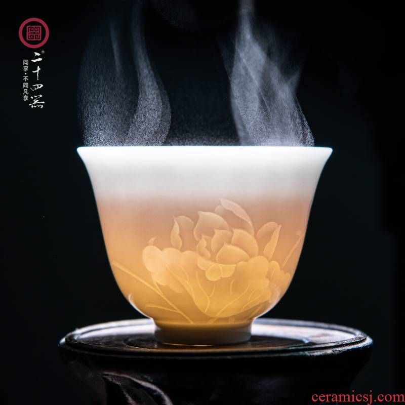 Jingdezhen carving kung fu tea cup single CPU master cup small ceramic sample tea cup individual cup male woman pure manual