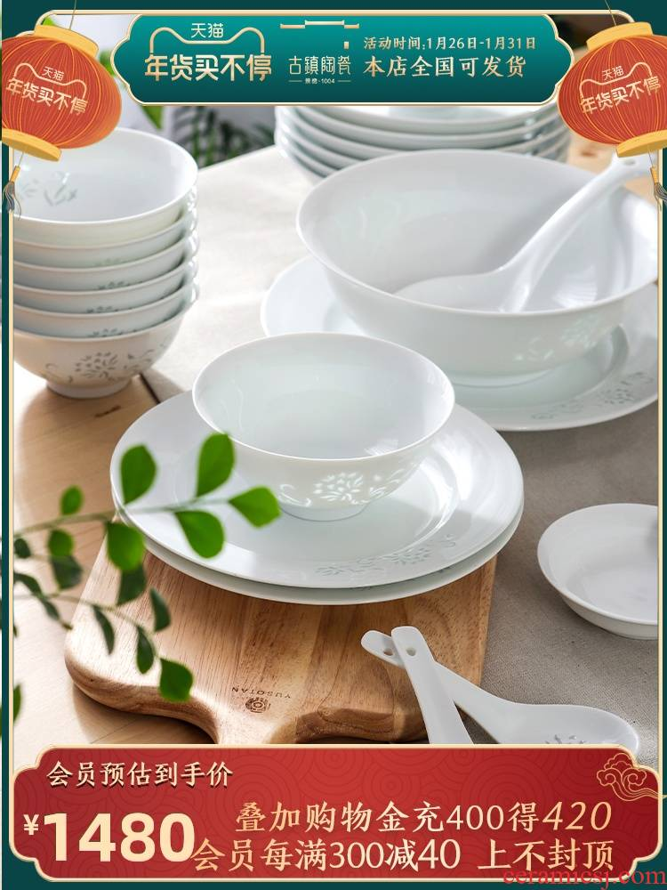 Jingdezhen high - end wedding gifts Nordic Japanese - style tableware set porcelain household soup bowl side dishes