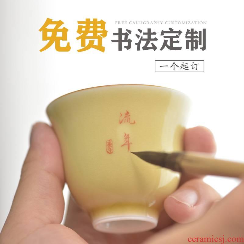 Color glaze sample tea cup custom name lettering master kung fu tea set a single cup of jingdezhen ceramics tureen tea cups