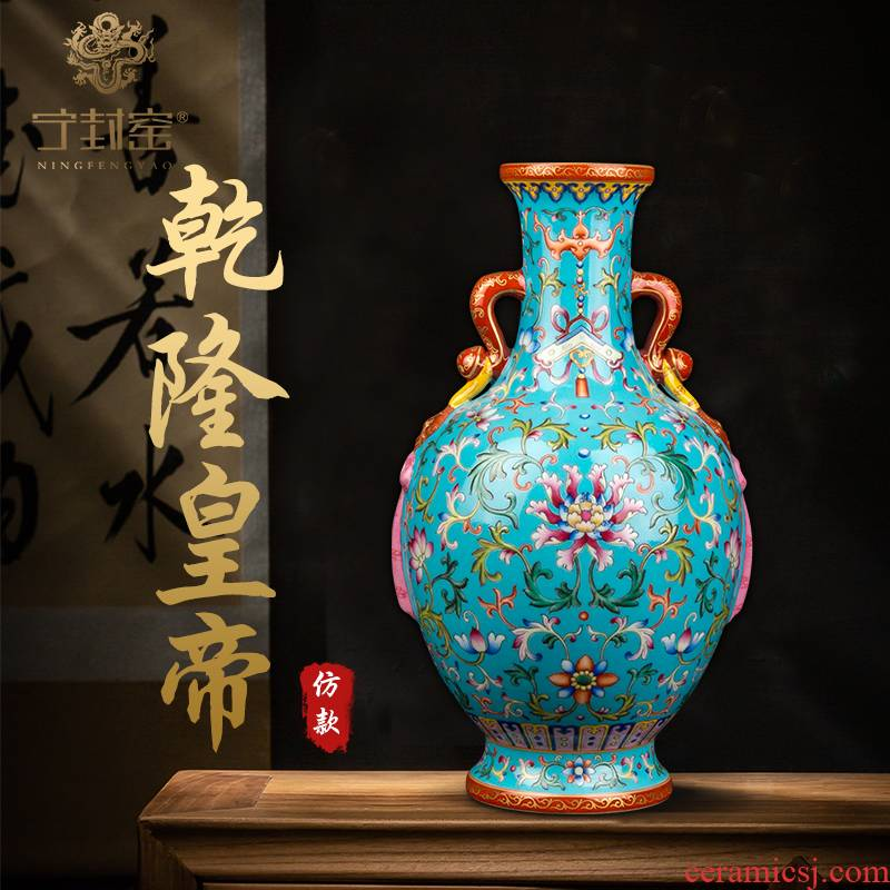 Better sealed up with jingdezhen ceramic vase furnishing articles sitting room new Chinese antique hand - made paint around the best ears