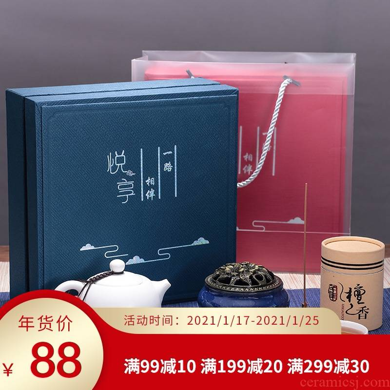 Four cups ceramic tea set home a pot of high - grade wen gen gifts kung fu tea set is a holiday gift custom sitting room