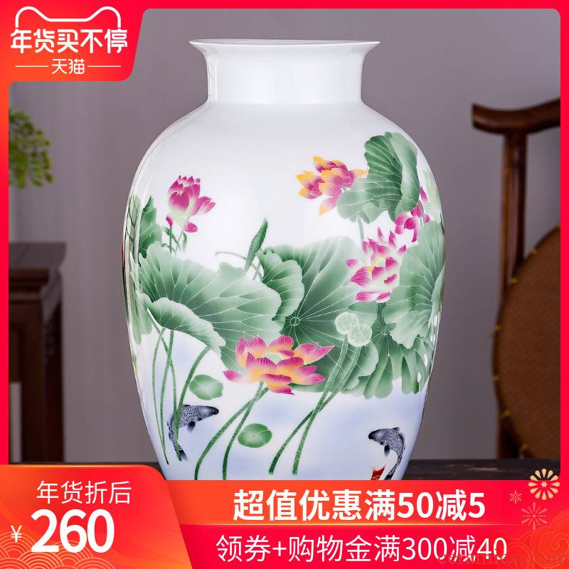 488 jingdezhen porcelain ceramic hand - made dried flowers sitting room place vase modern new Chinese style decoration decoration
