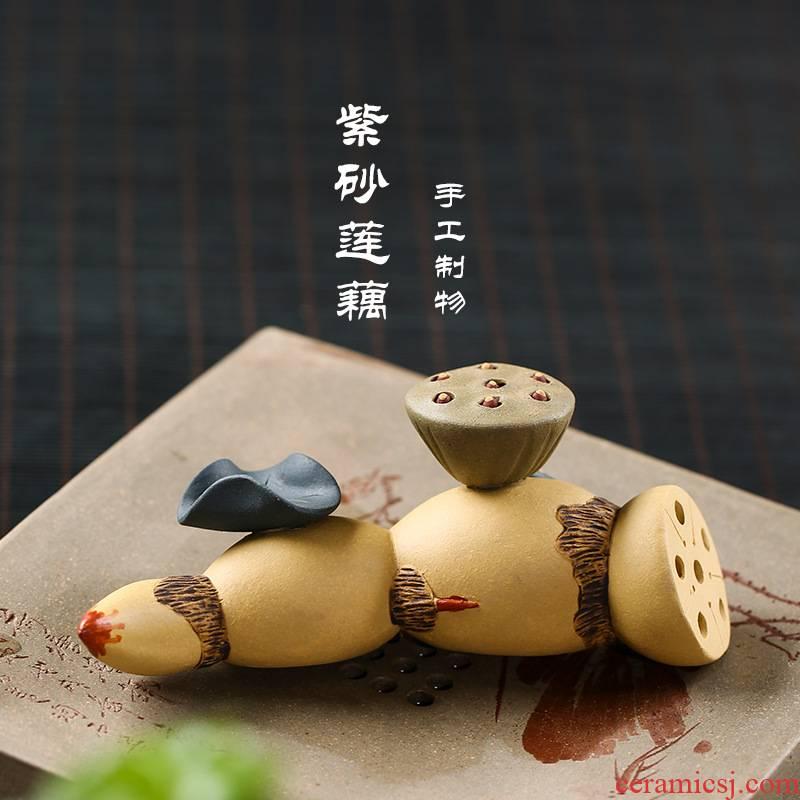 Yixing purple sand lid doesn pure manual its purple lotus root tea pets play tea tea tea tea tray was small place
