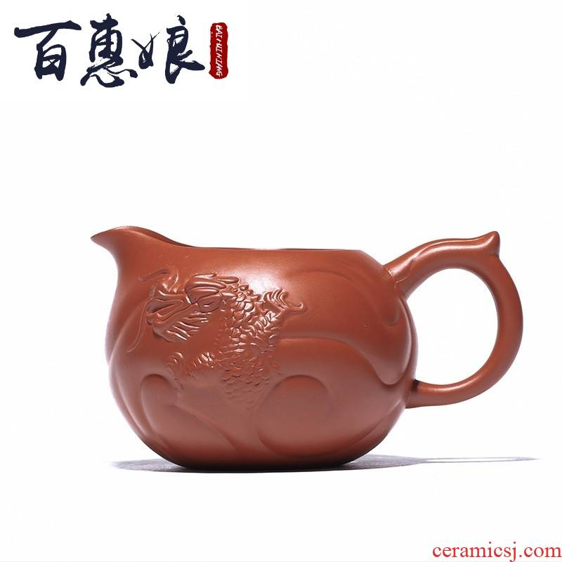 Fair (niang yixing purple sand cup zhu mud all hand fish Long Gong cup points cups milk cup kung fu tea set