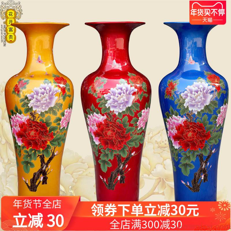 Jingdezhen ceramics glaze color sharply glaze peony of large vases, crystal glaze sitting room place big vase