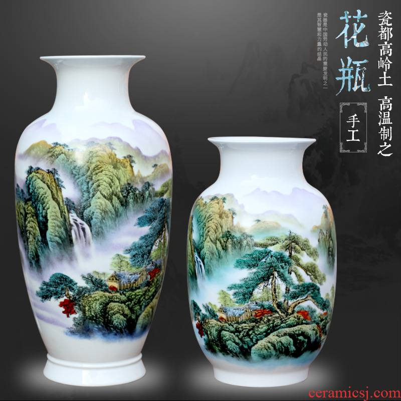 Jingdezhen ceramic landscape vase home sitting room of Chinese style mesa furnishing articles rich ancient frame ornaments handicrafts