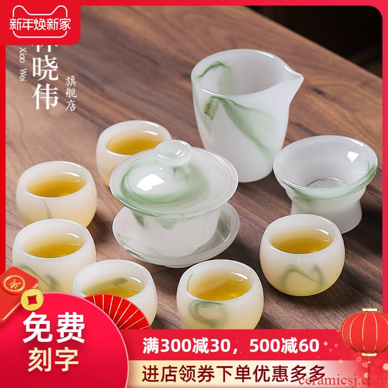Coloured glaze kung fu tea set suit household contracted jade jade porcelain teacup tureen high - grade office of a complete set of gift boxes