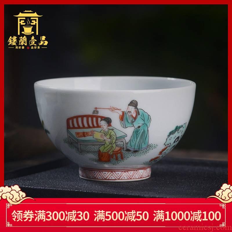 Jingdezhen ceramic hand - made colors all beauties masters cup home kunfu tea, tea cup sample tea cup