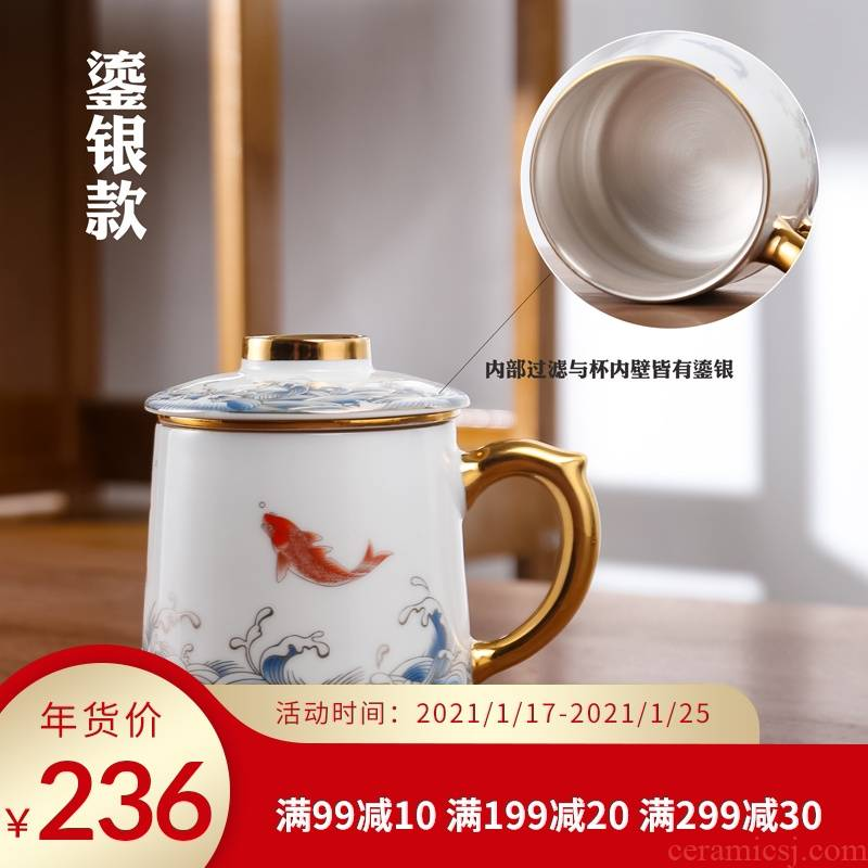 The tide of individual special ceramic cups suet jade porcelain enamel high - end gifts The see colour separation tea tea cup