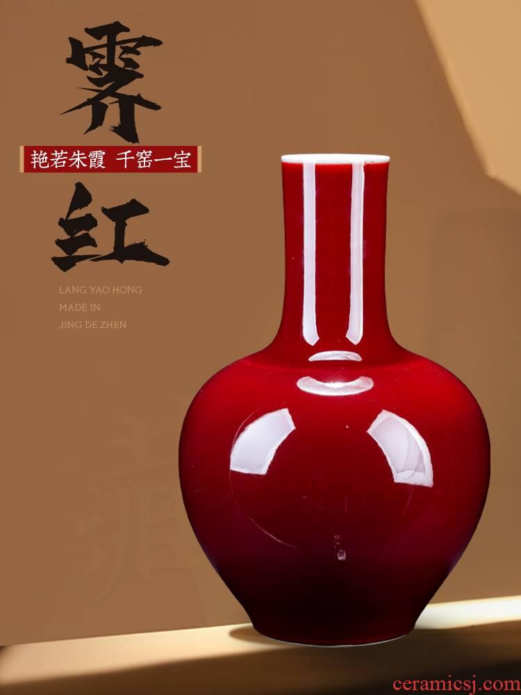 Ji red vase antique Chinese jingdezhen ceramics handicraft furnishing articles large sitting room adornment rich ancient frame porch