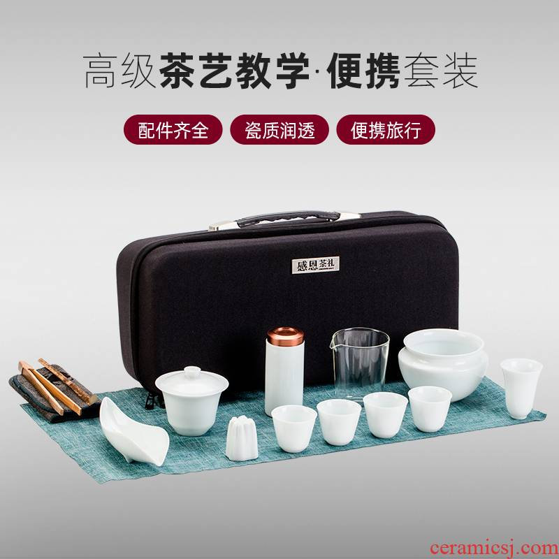 The Set of tea tea art would light key-2 luxury travel tea Set suit portable package ceramic kung fu tea Set of a complete Set of white porcelain