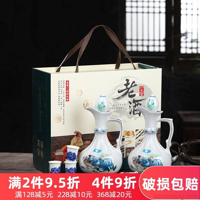 Jingdezhen ceramic wine suit glass 1 catty household hip trouble wine liquor bottle empty bottle wine jars