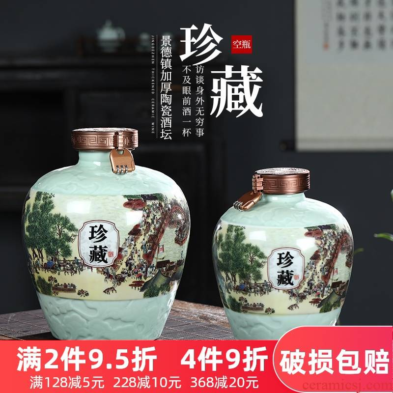 Jingdezhen ceramic jar ten catties home seal hip wine bottle is empty bottles of vintage wine bottle custom 5 jins