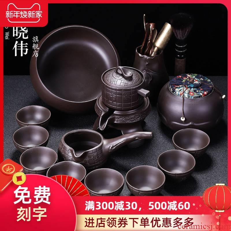 Fit creative lazy teapot semi automatic hot tea set against the violet arenaceous kung fu suit modern tea cups