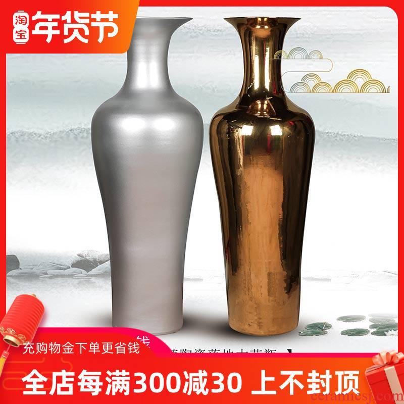 Jingdezhen ceramics landing a large vase gold silver plain solid color home sitting room place feng shui decorations