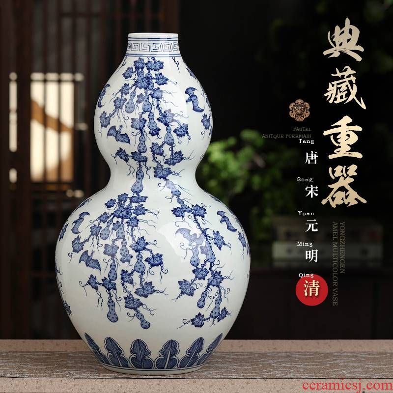 Archaize of jingdezhen chinaware bottle gourd furnishing articles hand - made large blue and white porcelain is the sitting room porch town house feng shui