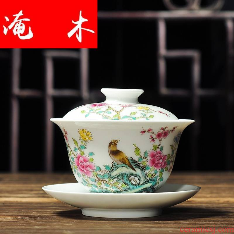 Submerged wood jingdezhen hand - made ceramic tureen tea service manual powder enamel three bowl of kung fu big yards of tea cups