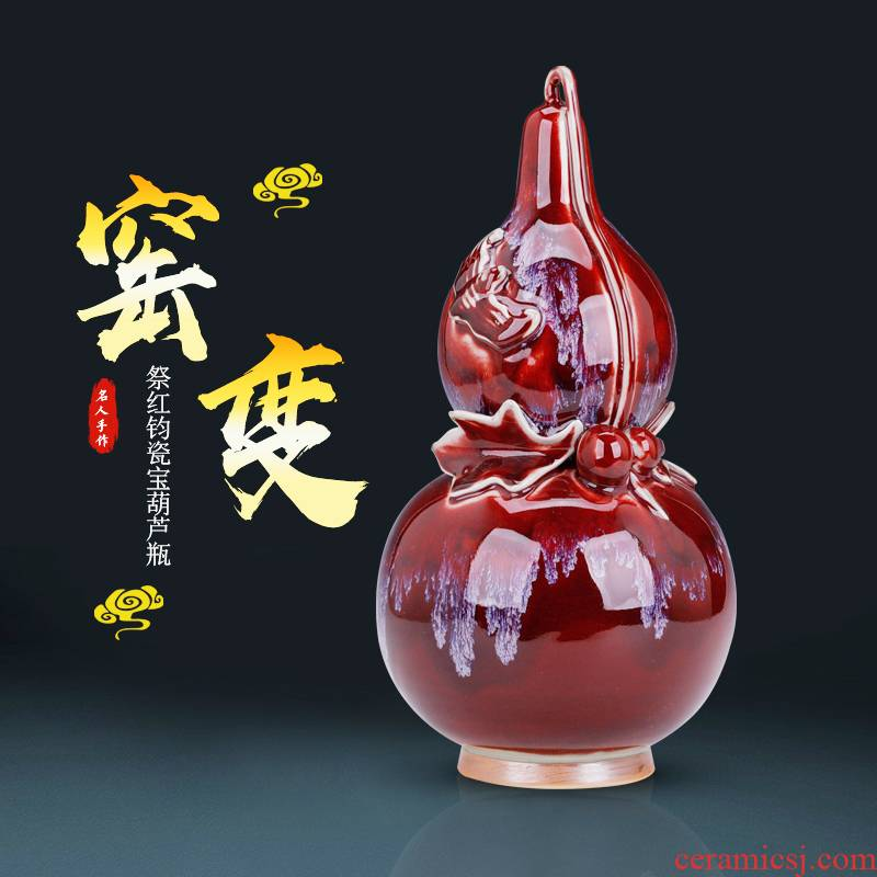 Retro up with jun red bottle gourd furnishing articles large porcelain rich ancient frame porch sitting room adornment ceramic decoration
