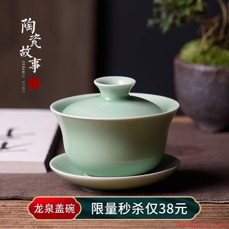 Ceramic story tureen single is not a hot home three cups to make tea cup kung fu tea set suit small large bowl